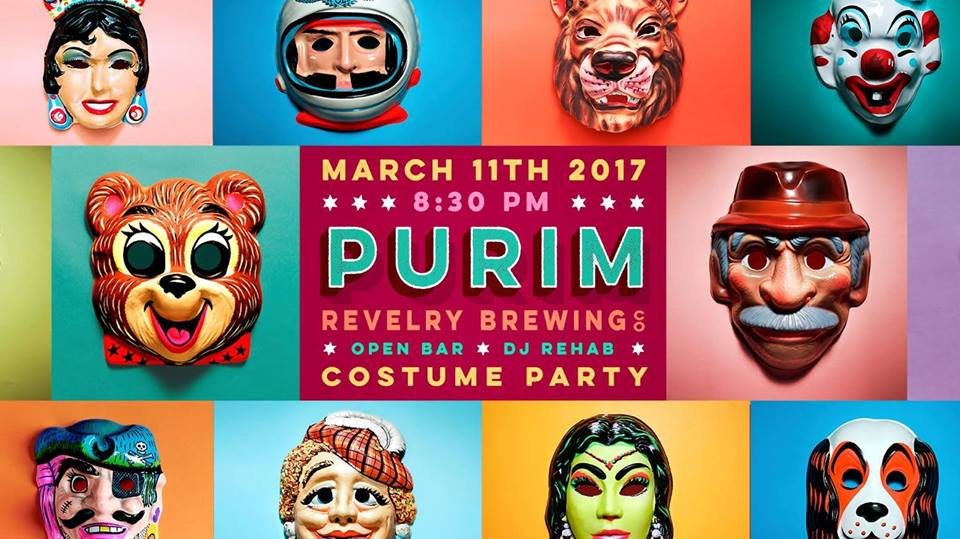 Purim Charleston 2017